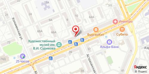 Евгения, Красноярский рабочий пр-т, д. 66