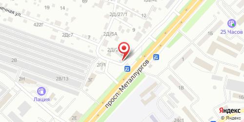 Не горюй (Ne goruy), Металлургов пр., д. 2 Г