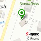 Местоположение компании Славянский