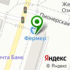 Местоположение компании Медицинский центр