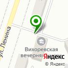 Местоположение компании Мировые судьи Братского района