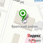 Местоположение компании Магазин косметики и бытовой химии