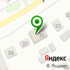 Местоположение компании Фруктово овощной рай