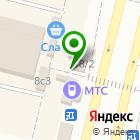 Местоположение компании Магазин фруктов и овощей на ул. Крупской