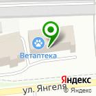 Местоположение компании AVTOLITE