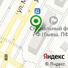 Местоположение компании Городское сберегательное отделение, КПК