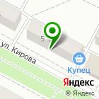 Местоположение компании Золотой фонд