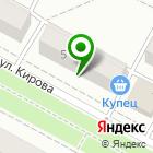 Местоположение компании Золотой фонд, КПК