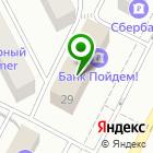 Местоположение компании Байкальский Фонд Сбережений
