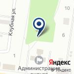 Компания Территориальный отдел службы государственного жилищного надзора Иркутской области на карте