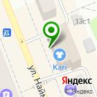 Местоположение компании Киоск по продаже сельскохозяйственной продукции