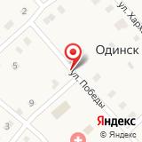 Администрация Одинского муниципального образования Иркутской области