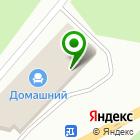 Местоположение компании ВДОМбери