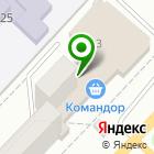 Местоположение компании ДОМЫЧ