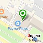 Местоположение компании МОДНОЕ ХОББИ