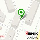 Местоположение компании Чистоград