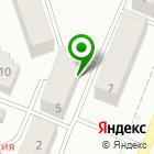 Местоположение компании Белореченское