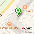 Местоположение компании Home & Beauty