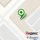 Местоположение компании Альфа-Про
