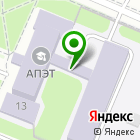 Местоположение компании Ангарский промышленно-экономический техникум