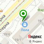 Местоположение компании Сибирский плюс, КПК