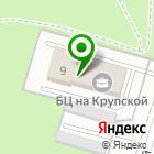 Местоположение компании СтройКом