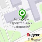 Местоположение компании Ангарский техникум строительных технологий