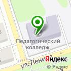 Местоположение компании Ангарский педагогический колледж
