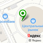Местоположение компании Сибирский плюс