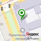 Местоположение компании Ангарский политехнический техникум