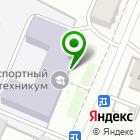 Местоположение компании Ангарский автотранспортный техникум