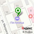 Местоположение компании Мини-гостиница на ул.Александра Матросова