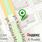 Местоположение компании Розмарин