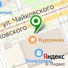 Местоположение компании Курочка рядом