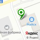 Местоположение компании Майск