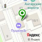 Местоположение компании ПушкинЪ