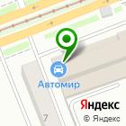 Местоположение компании АЛЬКОР