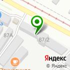Местоположение компании АвтоАтелье