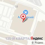 ЗАО КАНЖАЛ