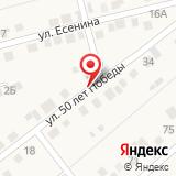 ЗАО Большееланское