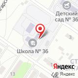 Общественная приемная депутата Иркутской городской Думы Кузьминой В.Т.