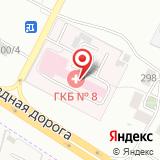 Общественная приемная депутата Иркутской городской Думы Есевой Ж.В.