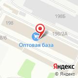 ЗАО Союз-Экстро