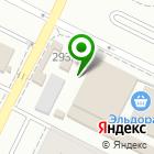 Местоположение компании Социальный зоомаркет