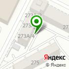 Местоположение компании Сеть фирменных магазинов