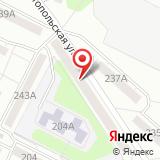 Общественная приемная депутата Иркутской городской Думы Черкасовой Е.Ф.