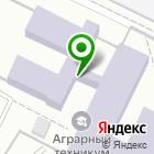 Местоположение компании Иркутский аграрный техникум