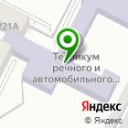 Местоположение компании Иркутский техникум речного и автомобильного транспорта