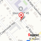 Пожарно-спасательная часть №7 МЧС России по Иркутской области
