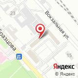 Восточно-Сибирская дирекция по управлению терминально-складским комплексом